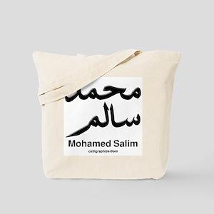 Mohamed Salim Arabic Tote Bag