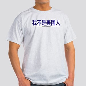 """I am not American"" Chinese + English Ash Grey T"