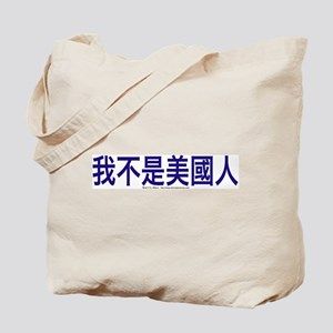 """I am not American"" Chinese Tote Bag"
