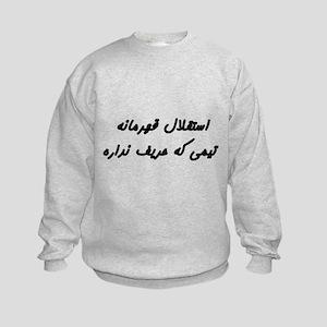 quotes_esteghlal_1 Sweatshirt