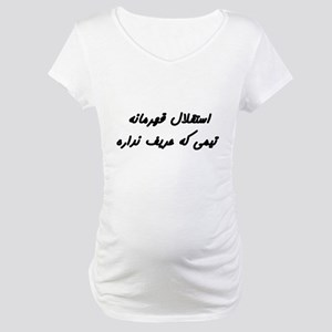 quotes_esteghlal_1 Maternity T-Shirt