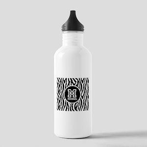 Zebra Animal Print Personalized Monogram Stainless