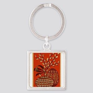 Vintage Russian Easter Card Keychains