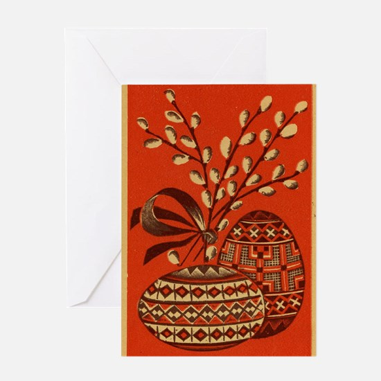 Russian king gifts merchandise russian king gift ideas apparel vintage russian easter card greeting cards negle Gallery