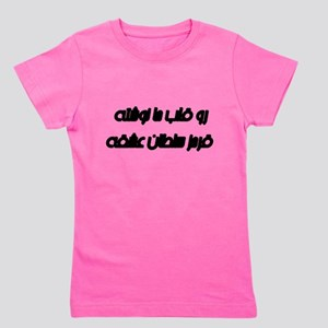 quotes_perspolis_5 Girl's Tee