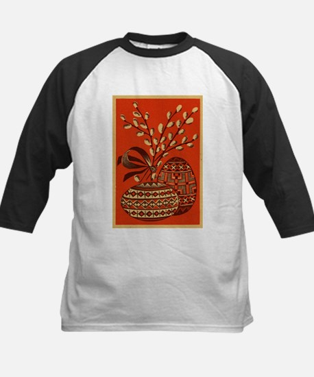 Vintage Russian Easter Card Baseball Jersey