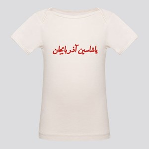 quotes_tractore_1 T-Shirt