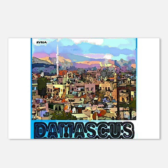 Damascus Postcards (Package of 8)