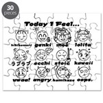 Japan/Anime Emotions Puzzle