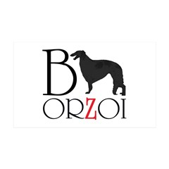 Borzoi Logo Wall Decal