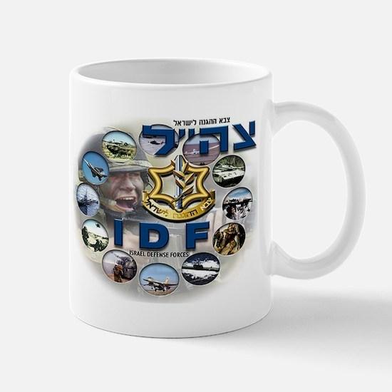 IDF Special Logo Mug