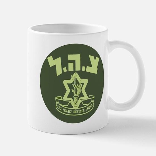 Tzahal Logo Mug