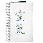 Rainbow Reiki Kanji Journal