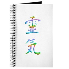 Rainbow Reiki Kanji Journal