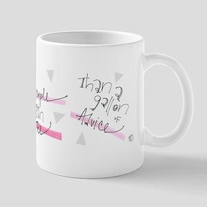 Show Them How Mugs