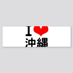 loveokinawa Bumper Sticker