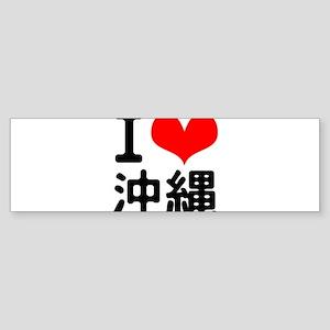 loveokinawa Bumper Sticker