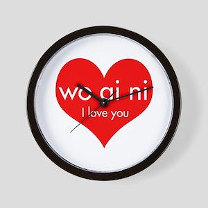 Woaini Heart Wall Clock