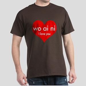 Woaini Heart Dark T-Shirt