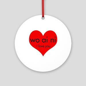 Woaini Heart 2 Ornament (Round)