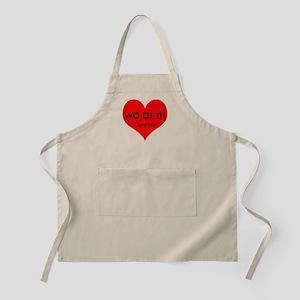 Woaini Heart 2 BBQ Apron