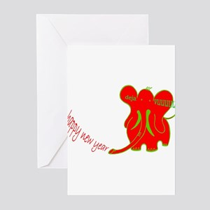 hny dv Greeting Cards