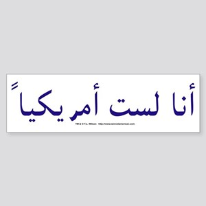 """I am not American"" Arabic - Sticker"