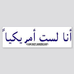 """I am not American"" Arabic & English Sticker"