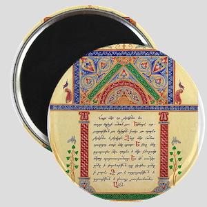 - Armenian Lord's Praye Magnets