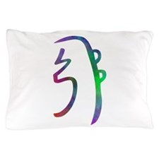 Pillow Case With Sei He Ki Symbol
