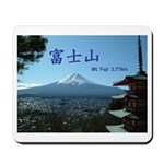 Mt. Fuji Mousepad