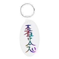 Keychains With Reiki Symbols