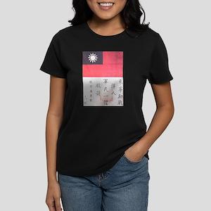 AAAAA-LJB-342-ABC T-Shirt