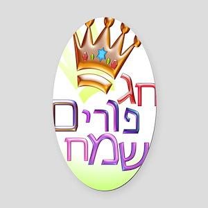 Hag Purim Sameach ?? ????? ??? heb Oval Car Magnet