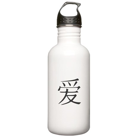 Love In Chinese Characters Water Bottle By Admincp49789583
