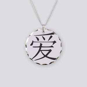 Love in Chinese characters Necklace