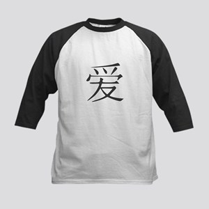 Love in Chinese characters Baseball Jersey