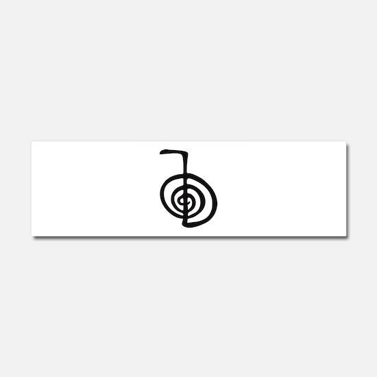 Reiki Power Symbol - cho ku rei Car Magnet 10 x 3