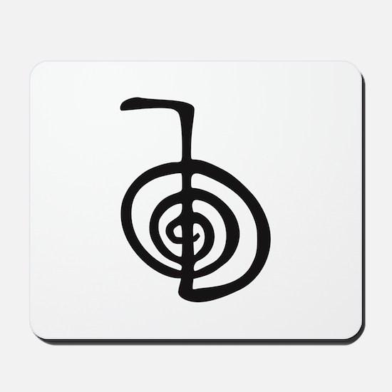 Reiki Power Symbol - cho ku rei Mousepad