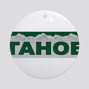 Tahoe Ornament (Round)