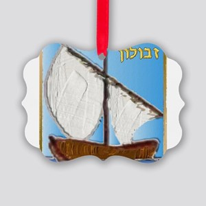 12 Tribes Israel Zebulun Ornament