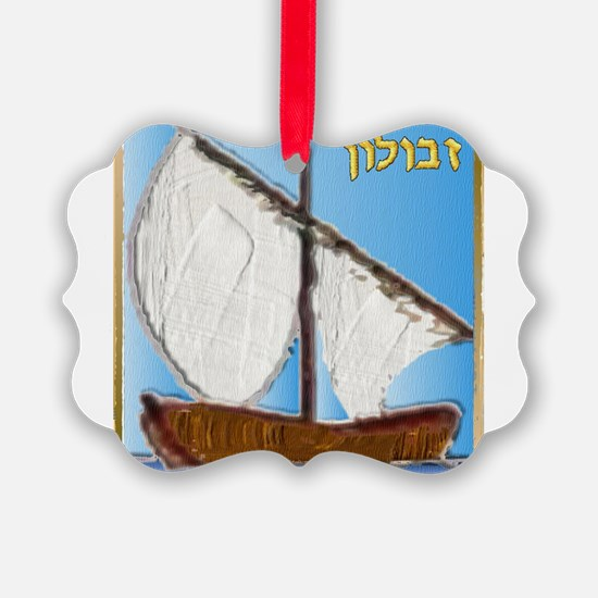 12 Tribes Israel Zebulun Ornament