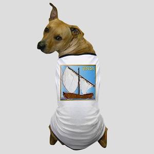 12 Tribes Israel Zebulun Dog T-Shirt