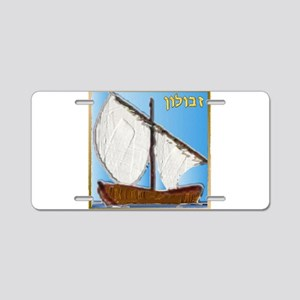 12 Tribes Israel Zebulun Aluminum License Plate