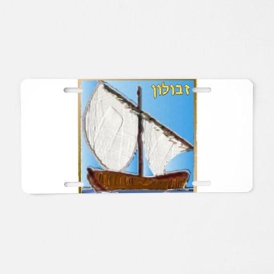12 Tribes Israel Zebulun Aluminum License Plate