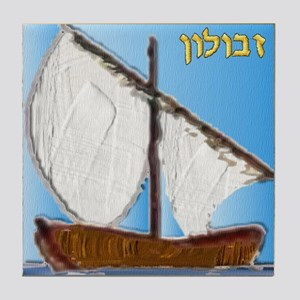 12 Tribes Israel Zebulun Tile Coaster