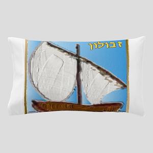 12 Tribes Israel Zebulun Pillow Case