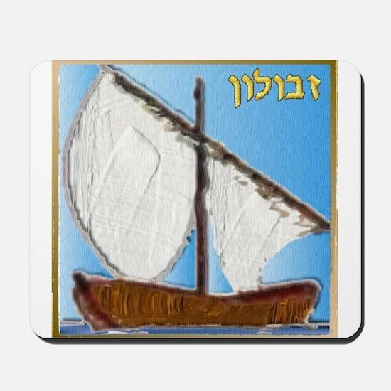 12 Tribes Israel Zebulun Mousepad