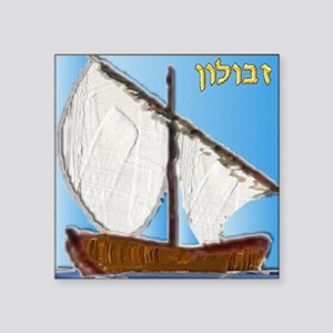12 Tribes Israel Zebulun Sticker