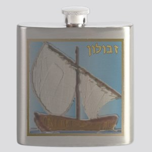12 Tribes Israel Zebulun Flask